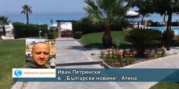 Недоволство в Гърция срещу българи, даващи стаи под наем