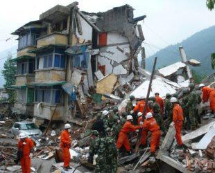 Мощен трус взе жертви в китайската провинция Съчуан