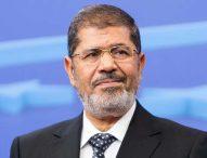 Бившият президент на Египет Мохамед Мурси е починал от сърдечен удар