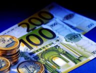 ЕК, ЕЦБ и Еврогрупата поздравиха България и Хърватия за приемането им в ERM II