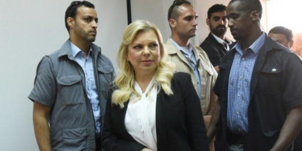 Съпругата на израелския премиер беше осъдена за злоупотреба със средства