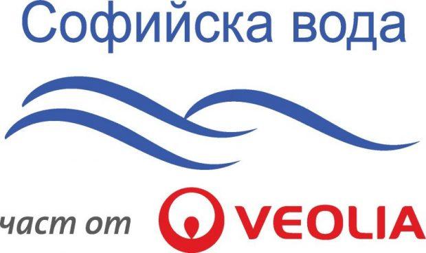 """""""Софийска вода"""" с инвестиции за над 46 млн. лв. за 2019-та година"""