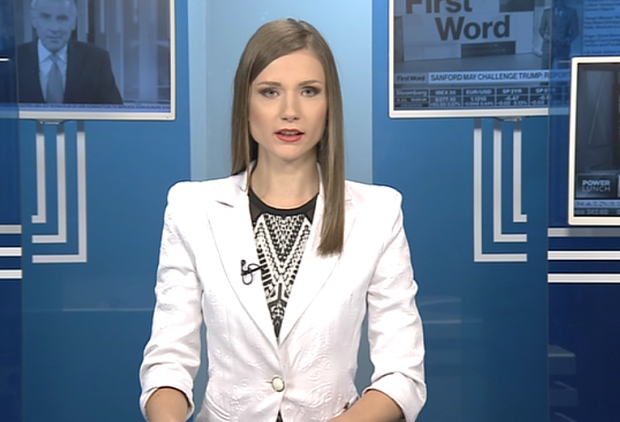 Късна емисия новини – 22.00ч. 16.07.2019