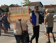 Жители на Елин Пелин излязоха на протест заради лоша инфраструктура