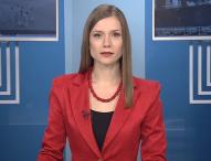 Централна обедна емисия новини – 13.00ч. 11.07.2019