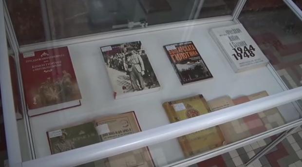 Изложба в Столичната библиотека по повод 140 години Държавен вестник