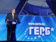 От ГЕРБ поискаха оставката на ЦИК