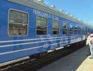За пръв път от 4 десетилетия – в Куба потегли изцяло нов влак