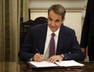 Мицотакис обеща да внесе в парламента законопроект за намаляване на данъци