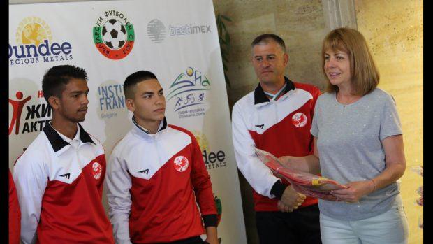 """""""Отборът на надеждата"""" заминава на световно първенство в Уелс"""