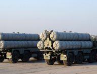 Първата пратка с компоненти на руските системи С-400 пристигна в Турция