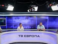 """Реакция"" – 07.07.2019"