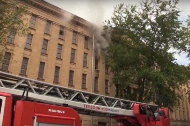 Пожар избухна в руския държавен архив за литература и изкуство в Москва