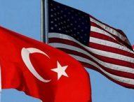 Предстоят американски санкции срещу Турция