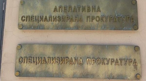 """Седем години по-късно: Признаха за виновни митничарите от """"Лесово"""", взимали подкупи"""