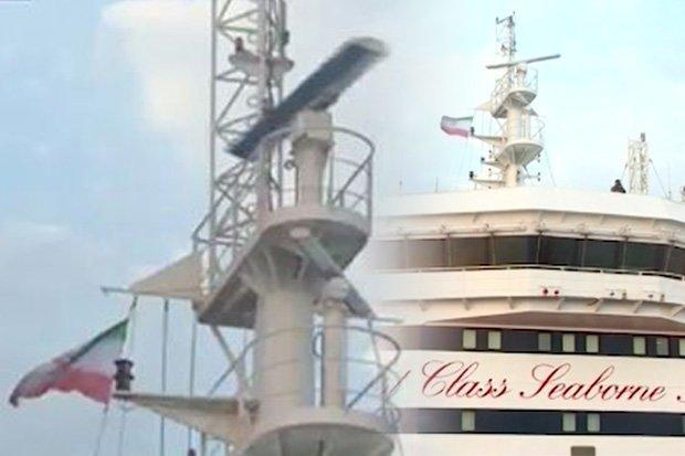 На пленения британски танкер бе издигнат ирански флаг