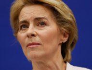 Европейският съюз е събрал сума от 9,5 млрд. евро за глобален отговор на пандемията от коронавирус