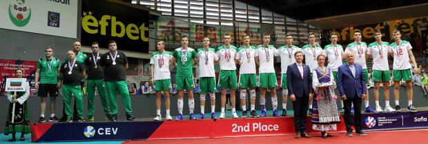 България спечели сребърните медали на Европейското първенство до 17 години в София