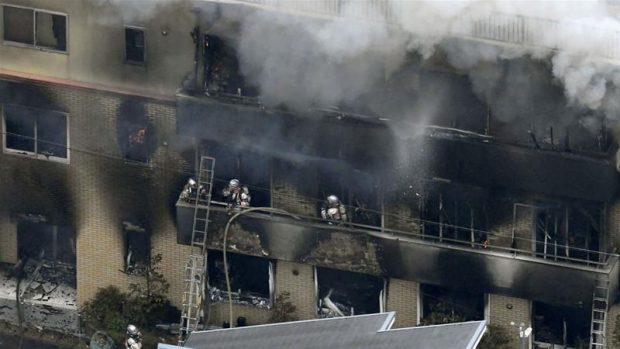 Десетки жертви и ранени при умишлен пожар в анимационно студио в Киото, Япония