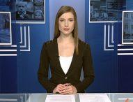 Емисия новини – 08.00ч. 30.08.2019