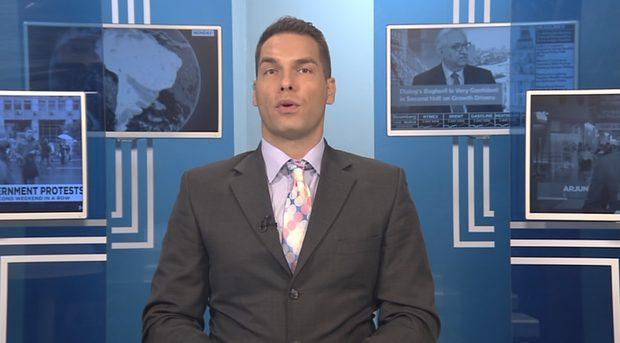 Емисия новини – 08.30ч. 11.08.2019