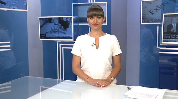 Обедна емисия новини – 14.00ч. 14.08.2019