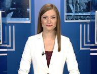 Късна емисия новини – 21.00ч. 18.08.2019