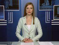 Късна емисия новини – 21.00ч. 28.08.2019