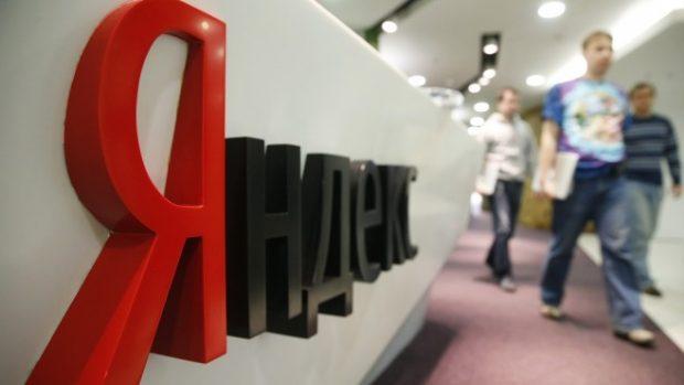 """Руската компания """"Яндекс"""" ще разширява парка си от автономни автомобили"""