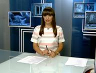 Централна обедна емисия новини – 13.00ч. 21.08.2019