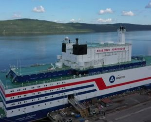 Академик Ломоносов – първият в света плаващ ядрен реактор потегли от арктическото пристанище в Мурманск