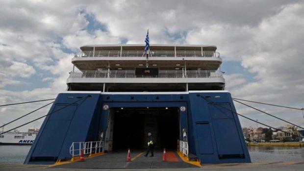 Три кораба ще превозват туристите на гръцкия остров Самотраки