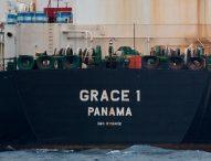 Иранският танкер бе освободен от Гибралтар, въпреки намесата на САЩ