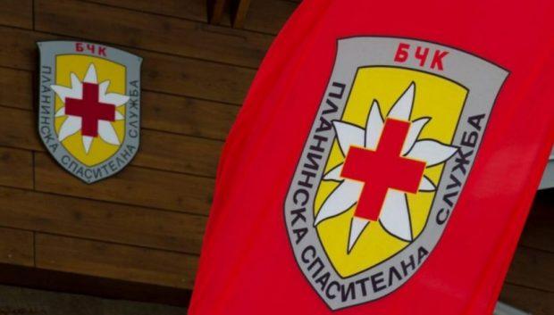 Украинският турист, който счупи ръка и крак под Мальовица беше спасен