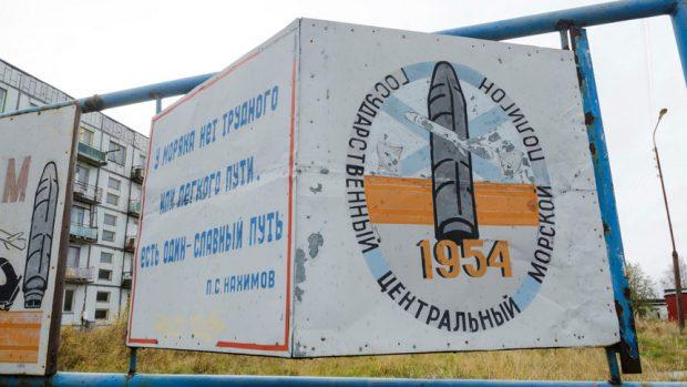 Заради радиацията: Руските власти нареждат евакуация, после я отменят