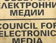 Единодушно: СЕМ прекрати мандата на директора на БНР Светослав Костов