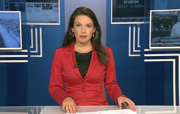 Централна обедна емисия новини – 13.00ч. 12.09.2019