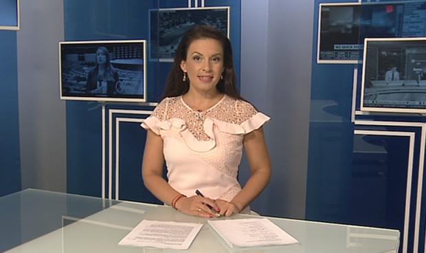 Централна обедна емисия новини – 13.00ч. 17.09.2019