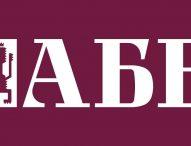 Една от целите на АБВ е повече тренировъчни зали и насърчаване на младите да спортуват