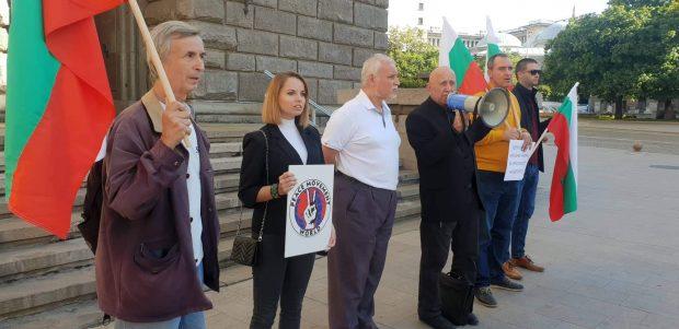 Активисти излязоха на протест в Световния ден на мира