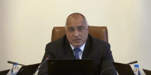 """Борисов: """"Иновации и младеж"""" е първа точка за Европа"""