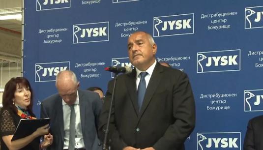 """Борисов: Околовръстен път ще свързва зоната в Божурище с магистрала """"Европа"""" към Сърбия"""