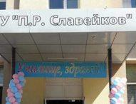 Първата училищна сензорна стая отвори врати в Бургас