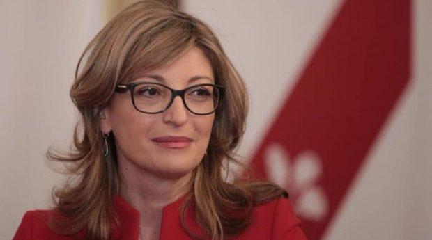 Екатерина Захариева: Целта ни е постигане на истинско примирие в Либия