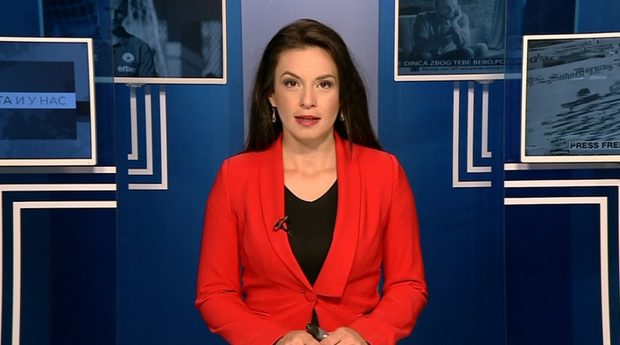 Емисия новини 08.00ч. – 21.10.2019