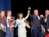 """В Търговище представиха местната коалиционна листа на АБВ и """"Коалиция за България"""""""