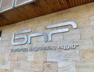СЕМ: Спирането на сигнала на БНР не е заради техническа причина