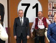 """В Пазарджик коалиция """"Алтернатива на гражданите"""" включваща АБВ, Движение 21 и Алтернатива на гражданите, откри кампанията си"""