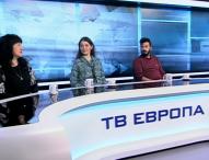 Литературни маршрути в София и през октомври