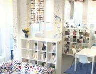 Първата денонощна библиотека в София